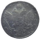 1 рубль 1737 г.