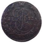 5 копеек 1772 г. ЕМ