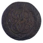 5 копеек 1794 г. АМ