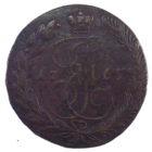 5 копеек 1765 год