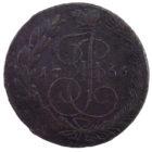 5 копеек 1766 год