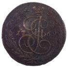 5 копеек 1769 год