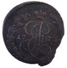 5 копеек 1773 год