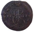 5 копеек 1774 год