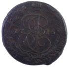 5 копеек 1775 год