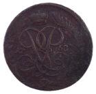 5 копеек 1758 год