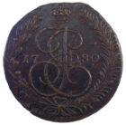 5 копеек 1780 год