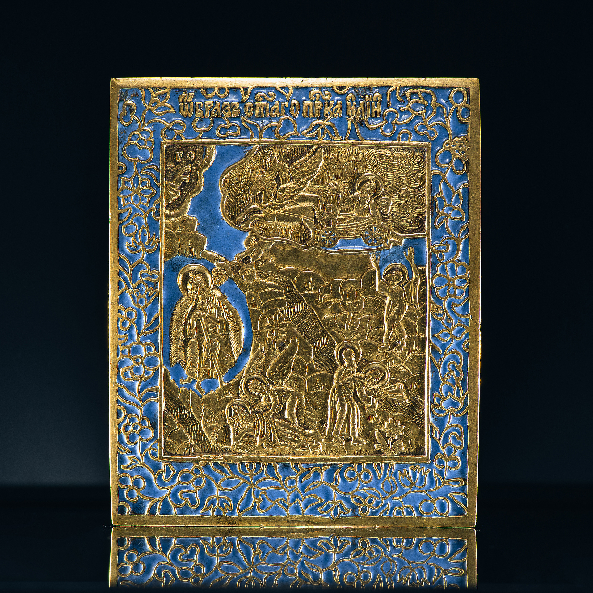 Икона Огненное восхождение Пророка Илии.