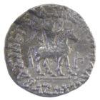 Тетрадрахма.Азес II.Индо-Бактрия.