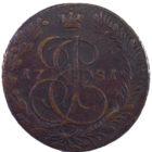 5 копеек 1781 год