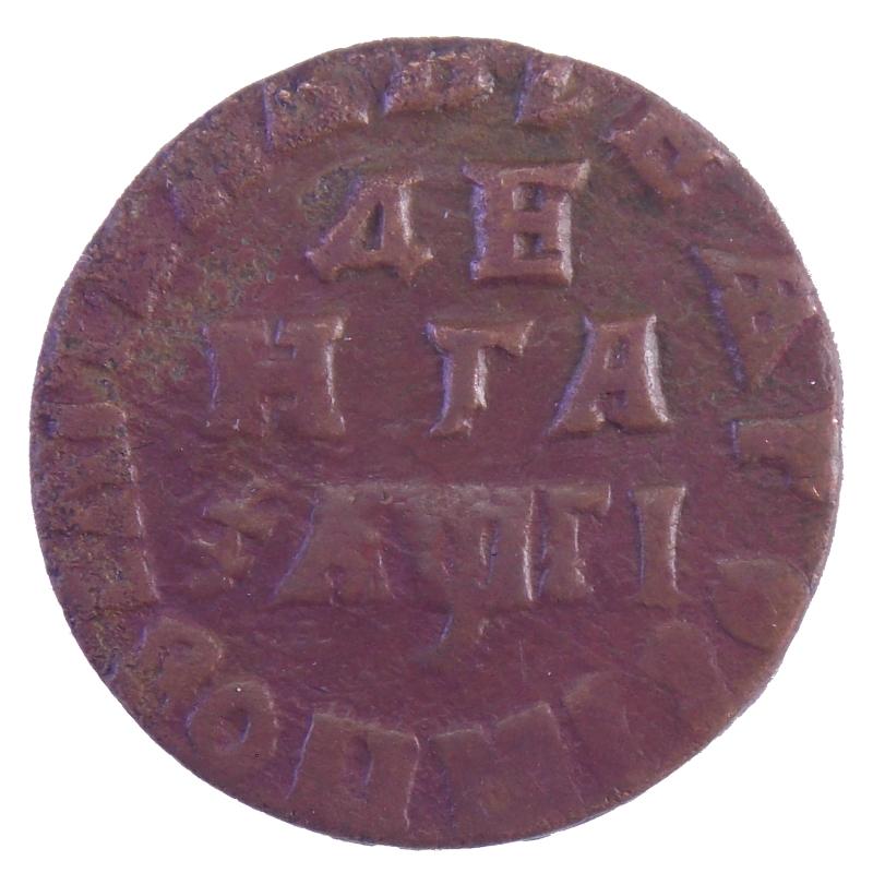 Денга 1713 г.   -арт.31036