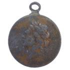 Медаль в память 200-летия Полтавской победы. -арт.31074