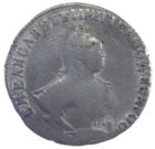 Гривенник 1747 год арт 31233