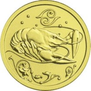 25 рублей 2005 год «Рак» арт 31306