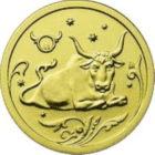 25 рублей 2005 год «Телец» арт 31309