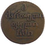 Бисти 1810 год арт 31304