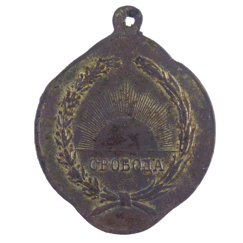 Жетон «Великому освобождённому народу». 1917 год.