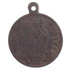 Памятный католический медальон.