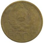 5 копеек 1935 год арт 31260