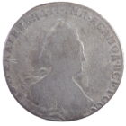 1 рубль 1792 г. СПб-ЯА